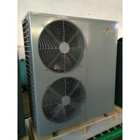 Buy cheap High Efficiency Residential Heat Pumps Underfloor Heating Systems from wholesalers