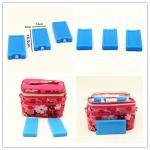 Buy cheap FDA Plastic Instant Cool Bag Ice Packs Freezer Blocks Ice Brick 200Ml from wholesalers
