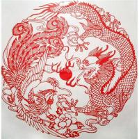 Buy cheap Chinese  Paper-Cut,dragon product