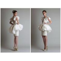 Buy cheap Short Beach Organza Wedding Dresses High Neck Bridal Ball Gowns from wholesalers