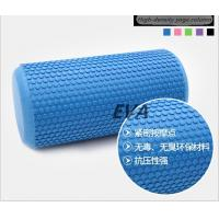 Buy cheap Solid EVA yoga column Supply high quality yoga column, Wholesale High-density Yoga Column from wholesalers
