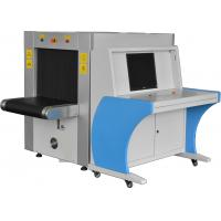 Buy cheap Metro X Ray Baggage Scanner With 17 High Resolution Color Screen from wholesalers