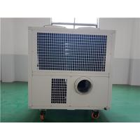 Buy cheap 85300btu Portable Spot Cooler Rental Air Cooler Event Air Conditioning from wholesalers