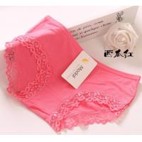 Buy cheap Lady Modal Lace Briefs Sexy Fashion Designs  8 Beautiful Colors Comfortable to Wear !  Hot Sale ! product