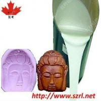 Buy cheap Liquid Silicone for Making Molds in Casting from wholesalers