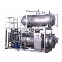 Buy cheap Promotional Non-Fried Instant Noodles Making Machine Processing Line Equipment from wholesalers