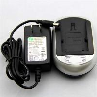 Buy cheap 8.4 VCD Single Lithium Ion Trimble Gps Battery Charger For Gps Receiver Battery 54344 from wholesalers