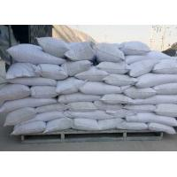 Buy cheap High Electrical Resistivity Silica Fume Concrete For Refractory / Ceramic Materials from wholesalers