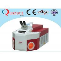 Buy cheap Mini Laser Welding Machine For Jewelry , 120W Customized Silver Soldering Equipment from wholesalers