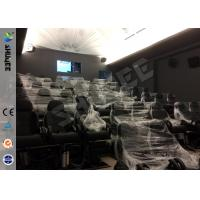 Buy cheap Genuine Leather / Fiberglass 7D Cinema System , Special Effect System 60 Movie Chairs product