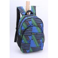 Buy cheap Simple promotional Men best backpacks for travel or work or school product