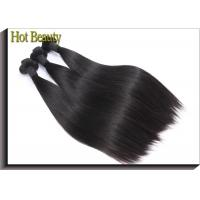 """Buy cheap Healthy Natural Black Virgin Human Hair Extensions Full Tightened 100G 10"""" from wholesalers"""