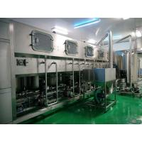 Buy cheap Automatic Drinking Water Production Line 5 Gallon Mineral Water Filling Machine from wholesalers