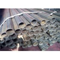 Buy cheap API 5L ERW Steel Pipe 0.8-15 Thickness With Bundles Or In Bulk Packing product