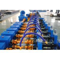 Buy cheap big shaft diameter Erw Tube Mill for pipe making machine TYPE GH HG ZG 50 from wholesalers