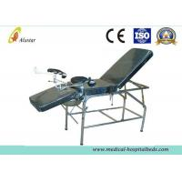 Buy cheap Stainless Steel Medical Gynaecological Operating Room Tables, Gynaecological Chairs (ALS-OT015) from wholesalers