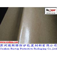 Buy cheap VCI wrapping paper with layer of plastic film from wholesalers
