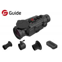Buy cheap Compact Thermal Imaging Gun Sight Long Detection Range Up To 1000 Meters from wholesalers
