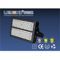 Buy cheap Energy Efficient LED Tunnel Lights from wholesalers