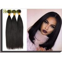 Buy cheap Brazilian Human Hair Grade 6A Virgin Hair , Silk Straight Human Hair Weave Weft from wholesalers