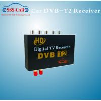 Buy cheap car dvb t2 digital tv receiver from wholesalers