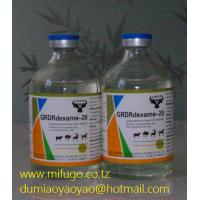 Buy cheap MIFUGO Horse antibiotics 50ml 100ml 0.2% Dexamethasone injection from wholesalers