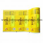 Buy cheap Food Grade Plastic Roll Film For Laminated Custom Printing Bag from wholesalers
