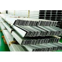 Buy cheap Hot Dip Galvanised Steel Purlins 150 To 300mm With Material Steel Coil from wholesalers