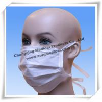 Buy cheap Surgical Non - woven Medical Face Mask 3 layer Earloop / Back Tied from wholesalers
