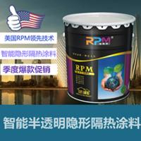 Buy cheap Translucent Heat Insulation Paint Coating 20l Exterior Wall Tile Insulation Paint RPM 802 product