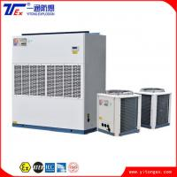 Buy cheap Explosion Proof Humidity Chamber Explosion proof ConstantTemperature Humidity Data Room Precision air conditioner from wholesalers