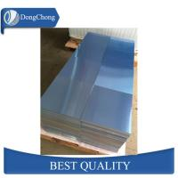 Buy cheap Thin 5083 Marine Grade Aluminum Sheet Plate High Formability For Shells from wholesalers