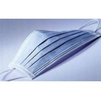 Buy cheap Disposable PP Non Woven Fabric , Non Woven Surgical Mask Shrink Resistant from wholesalers