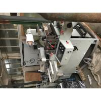 Buy cheap Automatic RY600-4c Four Colour Thermal Paper Roll Letterpress RY650-4c Auto Roll Trademark Label Letter Press from wholesalers
