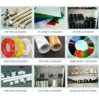 Buy cheap DRIP IRRIGATION PIPE,PE DRIP TAPE PIPE,PPR PIPE,PVC PIPE,PMMA SHEET,PIPE FITTINGS,PERT PIPE,PC SHEET,PE PIPE,PEX PIPE PB from wholesalers