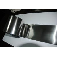 Buy cheap 0.1mm Titanium alloy  titanium foil made in china from wholesalers