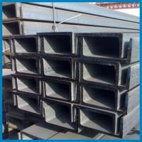 Buy cheap Low Carbon JIS SS540 Mild Steel U Bar  cold bend, C shape, Z shape, perforated available, 50-400mm for constructiion from wholesalers