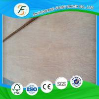 Buy cheap Fushi Wood Group veneer faced commercial plywood from wholesalers