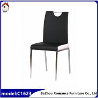 Buy cheap 4 legs chromed finished soft leather dining chair C1623 from wholesalers