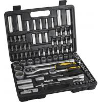 China 86Pcs 1/4'' & 1/2'' Ratchet and Socket Set Household Hand Tools with EXTENSION BAR on sale