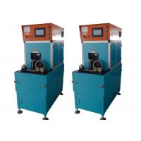 Buy cheap SMT- LG300 Wedge Cutting Machine Precise Bicycle Frame Coils Winding For Wheel Motor from wholesalers