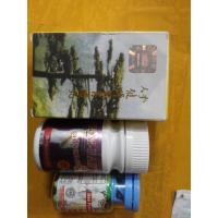 Buy cheap Natural Ginseng Kianpi Pil Capsule Increasing Digestive Capacity Without Excessive Fat from wholesalers