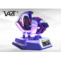 Buy cheap Entertainment Virtual Reality Driving Simulator With Multiplayer Gaming , 9D VR Racing Car from wholesalers