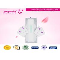 Buy cheap Disinfected by  Sanitary Pads , Ladies Disposable Sanitary Napkins from wholesalers