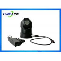 Buy cheap IP66 4G PTZ Camera WiFi Wireless CCTV Transmission For Emergency Public Security product