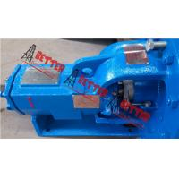 Buy cheap BETTER AMTEQ 250 series centrifugal pumps and Mud Max 250 Centrifugal Pump Parts product