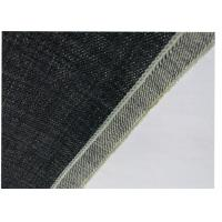 Buy cheap Self Edge Natural Denim Fabric , Pants Purple Denim Fabric Textiles Material product