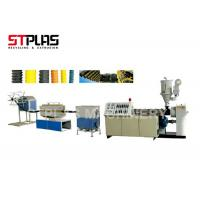 Buy cheap Spiral / Round Corrugated Pipe Making Machine Extrusion Line High Speed from wholesalers