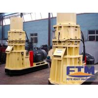Buy cheap Advanced Reliable Sunflower Seed Shell Pellet Mill for Sale from wholesalers