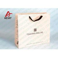 Buy cheap Flat Balck Rope Recycled Custom Printed Paper Gift Bags , Fashional Paper Carry Bags from wholesalers